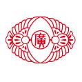 広貫堂株式会社