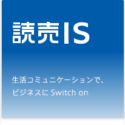 読売IS株式会社